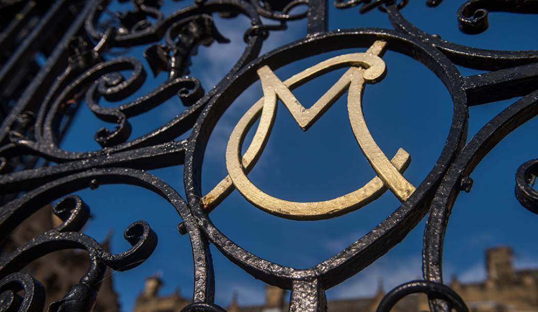 Detail of the wrought iron gates in St Alban's Quad - Photo: © John Cairns - www.johncairns.co.uk